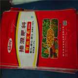 La Chine PP tissés sac sac tissé en usine/à riz/sacs tissés ciment/50kg Sacs PP