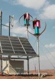 혼성 시스템을%s 1000W48V Maglev 바람 터빈 그리고 태양 전지판
