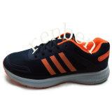 熱い人の方法スニーカーの靴