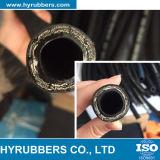 Boyau en caoutchouc hydraulique renforcé à haute pression de fil d'acier de production d'usine