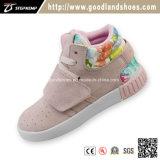 Ботинок конька высокого качества, горячий продавая кек обувает ботинки детей 16021-1