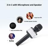 Микрофон караоке с вспышка для участников