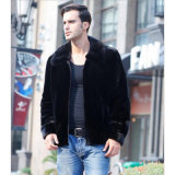Короткая куртка шерсти отворотом для одежд человека
