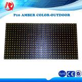 2016 nuove invenzioni impermeabilizzano il singolo modulo ambrato esterno della visualizzazione di LED di colore P10