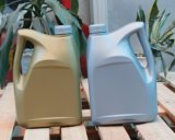 Bouteille d'huile du moteur de bidons de moulage par soufflage automatique Machine de moulage pour Max 2L
