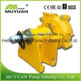 Horizontale Mineralaufbereitenzentrifugale Schlamm-Hochleistungspumpe
