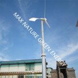 turbina de viento horizontal 2kw con la cola giratoria para el uso de la familia