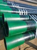 管および包装として使用されるAPIの継ぎ目が無い鋼管