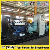 1000kw天燃ガスの発電機