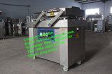 高容量Dz400/2sは食糧のためのパッキングパッケージ機械に掃除機をかける