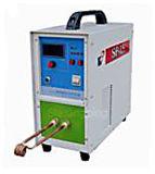 Het Verwarmen van de Inductie van de hoge Frequentie Machine van 7kw Reeks