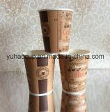 einzelner PET 12oz überzogener Wegwerfkaffee-Papiercup (YHC-205)