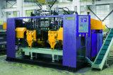 기계 (FSC55D)를 만드는 두 배 역 플라스틱 병
