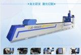 管の自動ファイバーレーザーの切断装置