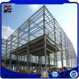 창고 (Q235)를 위한 저가 빛 디자인 강철 구조물