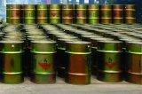 Comprar el fósforo del amarillo de la buena calidad de los surtidores de China en el precio de fábrica