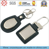 Gifts를 위한 Quality 높은 Custom PU Leather Key Chain