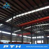 Prefabicated Stahlkonstruktion-Werkstatt-Gebäude