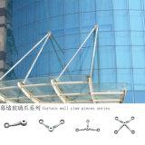 紡績工のステンレス鋼のくもクランプ付属品のガラスくも(