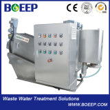 Компактность винт обезвоживания осадков машины для очистки воды