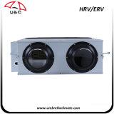 熱回復換気装置(セリウムの証明)