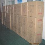 Farol de feixe de Movimentação DMX 200 5r 20 CH (LY-200S)