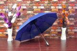 Frais de voyage Le pliage parapluie double couche de protection UV Windproof Parapluie automatique