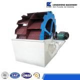 鉱山のための無水ケイ酸の車輪の砂の洗濯機機械、鉱石、石炭