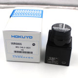 Hokuyo Urg-04lx-Ug01 경제 유형 4m Laser 스캐닝 거리측정기