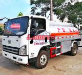 4m3 - 20m3はタンクトラック、4X2 6X4 FAWに燃料を補給するトラックに燃料を補給する