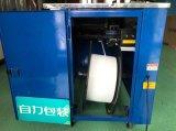 Bandes de cerclage semi-automatique du liage calme de la machine en fonctionnement