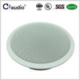 6.5 Polegada PRO Alto-falante de áudio com cone de papel para PA