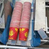 Одиночная машина подсчитывать и упаковки чашки рядка
