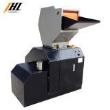 Professional potente triturador de resíduos plásticos insonorizada Hg2540