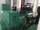 Groupe électrogène diesel de petit pouvoir 24kw 30kVA actionné par le moteur diesel K4100d de Ricardo