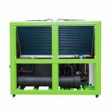 Refrigeratore del rotolo raffreddato aria (veloce/efficiente) BK-25AH