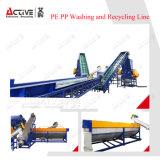 PP PE 재생 및 세탁기
