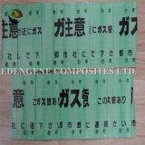 지하에 PE 탐지가능한 경고 테이프 또는 장 필름