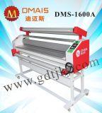 カッターを持つDMS-1600Aの熱く、冷たいフィルムのラミネータ