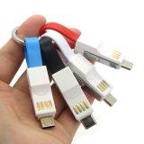 Câble du chargeur de Clés magnétiques pour iPhone et le type C 2 en 1 cordon de charge de trousseau