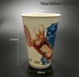 청량 음료 16oz를 위한 Foodgrade 처분할 수 있는 종이컵