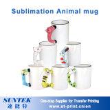 승화 공백 백색 동물 세라믹 찻잔 11oz 열 압박 컵