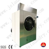 100 кг из нержавеющей стали промышленных прачечная центробежных осушителя (HGQ-100кг)