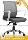 現代旋回装置のコンピュータのスタッフのWorksationの学校オフィスの椅子(HX-8N7298)
