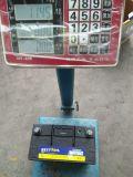 Bci Koyama-51r автомобильной аккумуляторной батареи для хранения