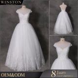 Принцесса свадебные платья шарик платье плечи кружева цветы свадебные платья