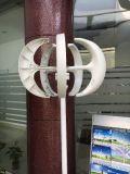 Pequeño precio vertical del generador de viento del eje 100W para el barco