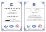 Jiangyin Deling Gaerbox extrusora doble tornillo cónico (SZW series)