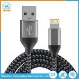 Custimized 5V/2.1A USBデータ携帯電話のための充満電光ケーブル