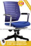 Soem-Büro-Möbel-Ineinander greifen-Metallkonferenz-Stuhl (HX-8NC1020)